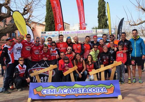 A.E MATXACUCA, CAMPIONS DE CATALUNYA DE CURSES PER MUNTANYA
