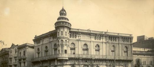 El fons documental del Casino dels Nois posa llum a 150 anys de lleure guixolenc