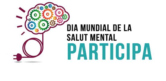 Els serveis de salut mental del Baix Empordà atenen més de 3.000 pacients el 2016