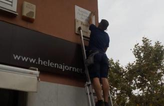 El CDR de Sant Feliu, disgustat amb el govern local per l'espai 1 d'Octubre