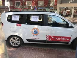 Platja d'Aro repeteix la campanya per fomentar l'ús del taxi en l'oci nocturn