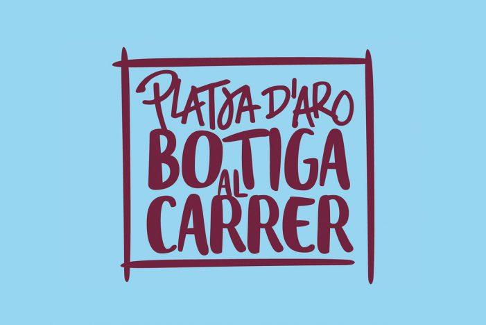 """NOVA EDICIÓ DE """"PLATJA D'ARO • LA BOTIGA AL CARRER"""" EL CAP DE SETMANA 9 I 10 DE MARÇ"""