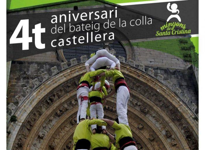 Quart aniversari del bateig de la colla castellera Minyons de Santa Cristina